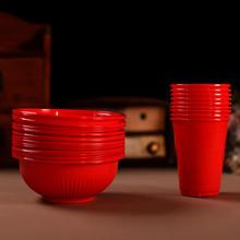 39包邮婚庆用品一次性红碗筷子红勺子喜庆婚宴用品塑料碗