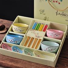 【包邮】四色 创意陶瓷碗碗筷碗勺套装礼品餐具礼盒装婚庆回礼