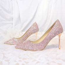 婚鞋新娘鞋亮片浅口高跟鞋女 细跟单鞋尖头伴娘金粉色水晶宴会鞋