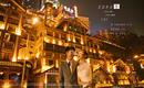 【8K拉摄影】升级重庆夜景拍摄【0元拍夜景】