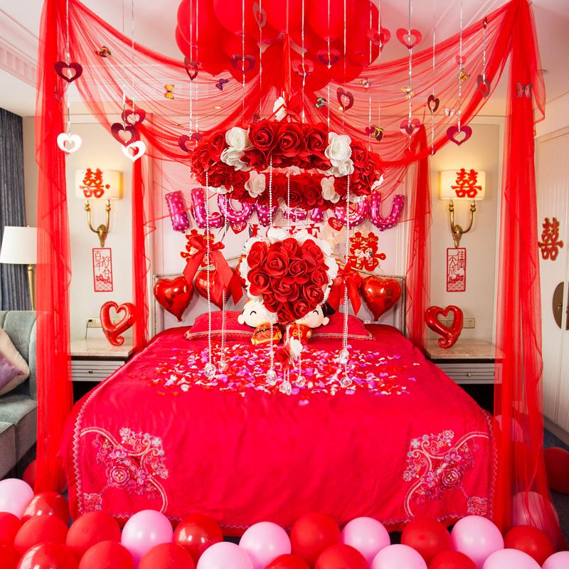 创意婚房布置花球浪漫婚礼用品结婚装饰拉花婚庆用品
