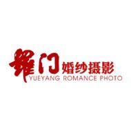 岳阳罗门婚纱摄影品牌店