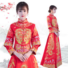 秀禾服新娘新款敬酒服中式婚纱礼服龙凤褂旗袍结婚嫁衣秀和服