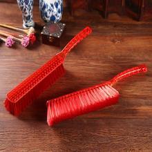 包邮:新婚床刷 红色床刷 扫床刷子 结婚床刷