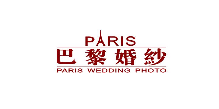 海南巴黎婚纱婚纱摄影