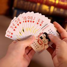 39元包邮结婚用品 婚礼婚宴个性回礼创意小礼品 婚庆扑克牌