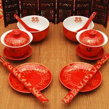 梦之缘 龙凤红喜碗夫妻婚庆对碗套装结婚对杯喜杯敬茶杯陶瓷结婚