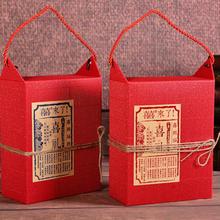 中国风手提礼盒创意古风瓦楞喜糖盒结婚手提袋中式回礼2018博彩娱乐网址大全534
