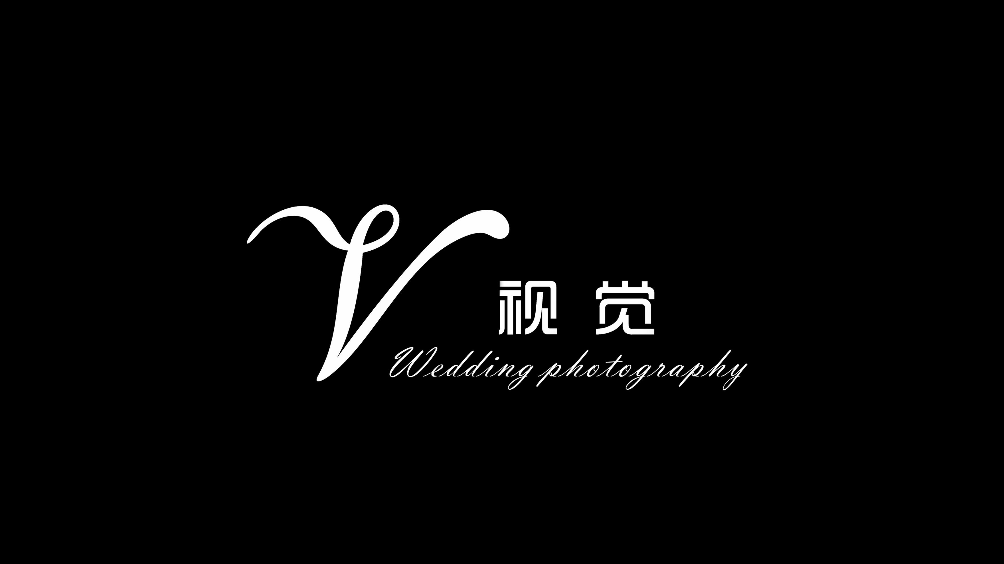V视觉婚礼影像