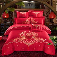 婚庆四件套大红全棉刺绣新婚床品结婚多件套纯棉绣花床上用品