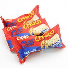 龙客营养麦片巧克力散装早餐零食麦片巧克力(代可可脂)约36颗