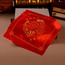 39包邮婚庆新娘红手帕新人婚礼中国风手帕百年好合方形红色手绢