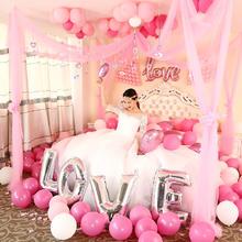 婚房布置装饰创意套 餐浪漫拉花婚房装饰
