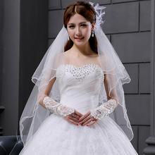 【包邮】新款婚纱头纱串珠网纱韩式多层新娘头纱婚纱配件长头纱