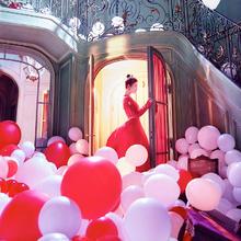 特价1.5克 珠光气球  结婚气球婚房布置用品
