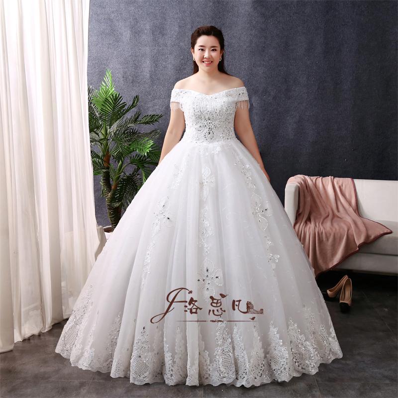 加肥大码婚纱礼服胖mm显瘦新娘欧式宫廷奢华复古一字