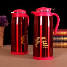 包邮婚庆陪嫁红色不锈钢暖壶热水壶热水瓶保温壶保温瓶