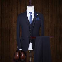 【春节不打烊】拿500元的比 新郎结婚礼服西服套装修身伴郎服