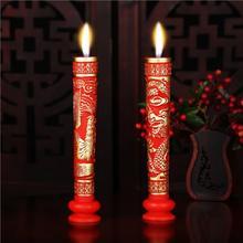 【包邮】 结婚蜡烛 婚宴龙凤蜡烛 新人洞房婚烛 婚房布置喜庆