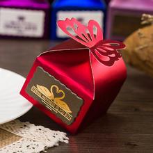 结婚庆用品欧式蝴蝶创意喜糖盒子新款糖果盒婚礼糖盒回礼