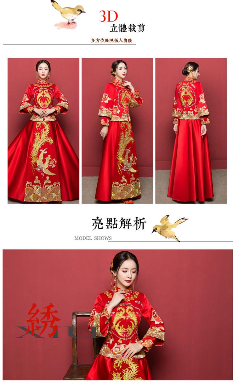 送盖头 头饰特惠 中式新娘礼服旗袍修身敬酒服秀禾服