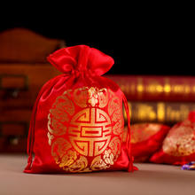 39元包邮中国风糖果袋喜字织锦缎布袋结婚庆用品喜糖盒子喜糖袋