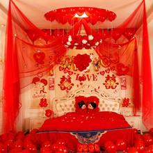 包邮 婚房布置红粉紫花环 婚房装饰 新房拉花挂饰