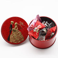 马口铁盒DIY创意婚礼喜糖盒婚庆糖果8粒喜字礼盒成品含糖