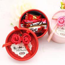 结婚庆喜糖红/粉/玫瑰DIY礼盒8粒糖混合口味结婚礼盒含糖