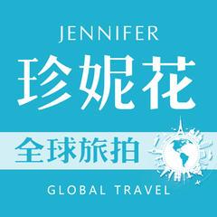 全球旅拍珍妮花三亚蜜月会馆