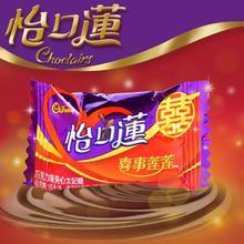 怡口莲巧克力夹心太妃糖500g约118颗