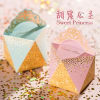 新款创意婚庆用品中号粉色喜糖盒欧式喜糖盒子蒂芙尼蓝婚礼伴手