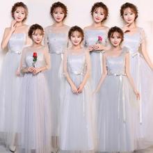 【特价款】伴娘服长款2017新款显瘦伴娘闺蜜姐妹团聚会晚礼服