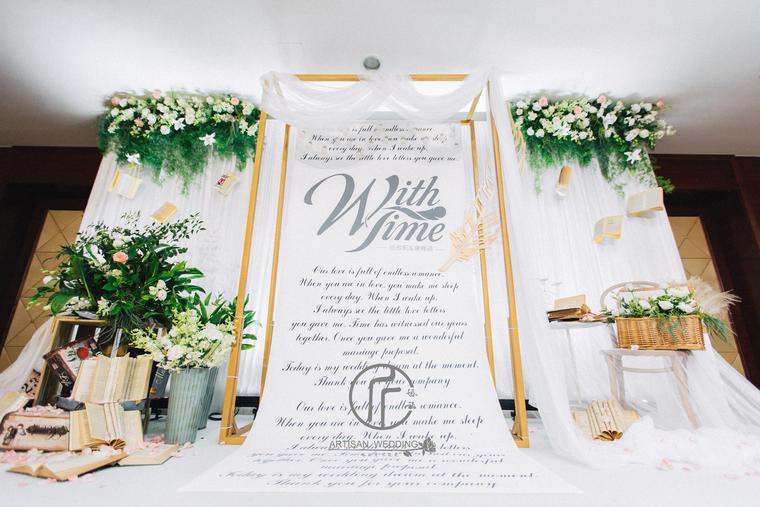 With time(白绿森系 清新 书信 浪漫)婚礼