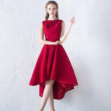 新娘敬酒服新款酒红色前短后长款结婚回门宴会晚礼服连衣裙女
