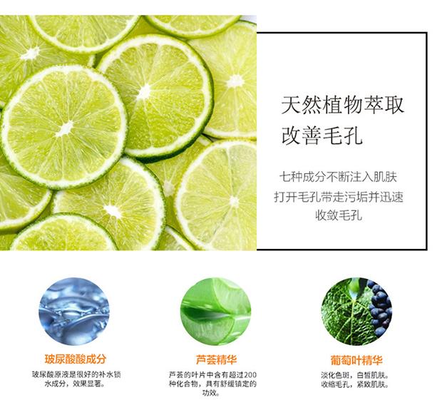 Dr. Ci:Labo 城野医生 卓效收敛化妆水 200ml