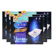 【预售2月3日发货】省1/2化妆水化妆棉40枚*2盒