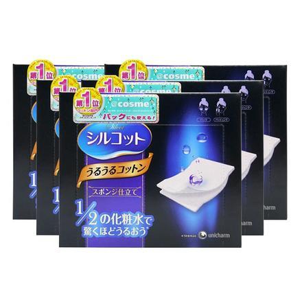 unicharm 尤妮佳 Silcot省1/2化妆水化妆棉 40枚*2盒