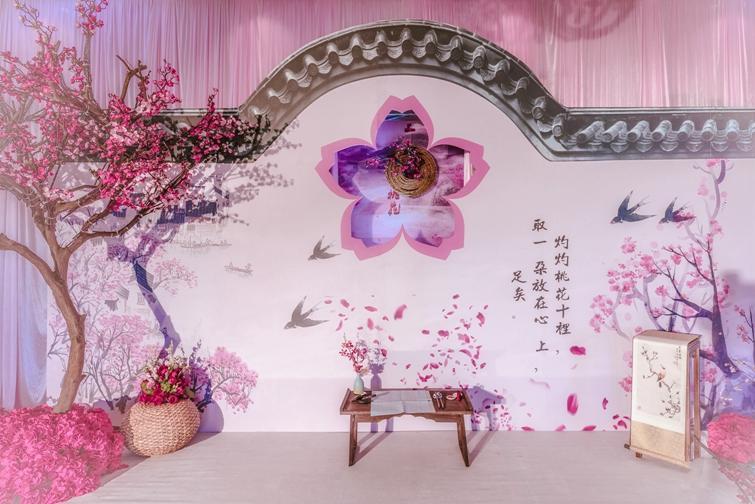 瑾初复古婚礼—三生三世十里桃花