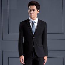 送领带领结 帅气新郎/伴郎结婚西装 修身纯色西服两件套
