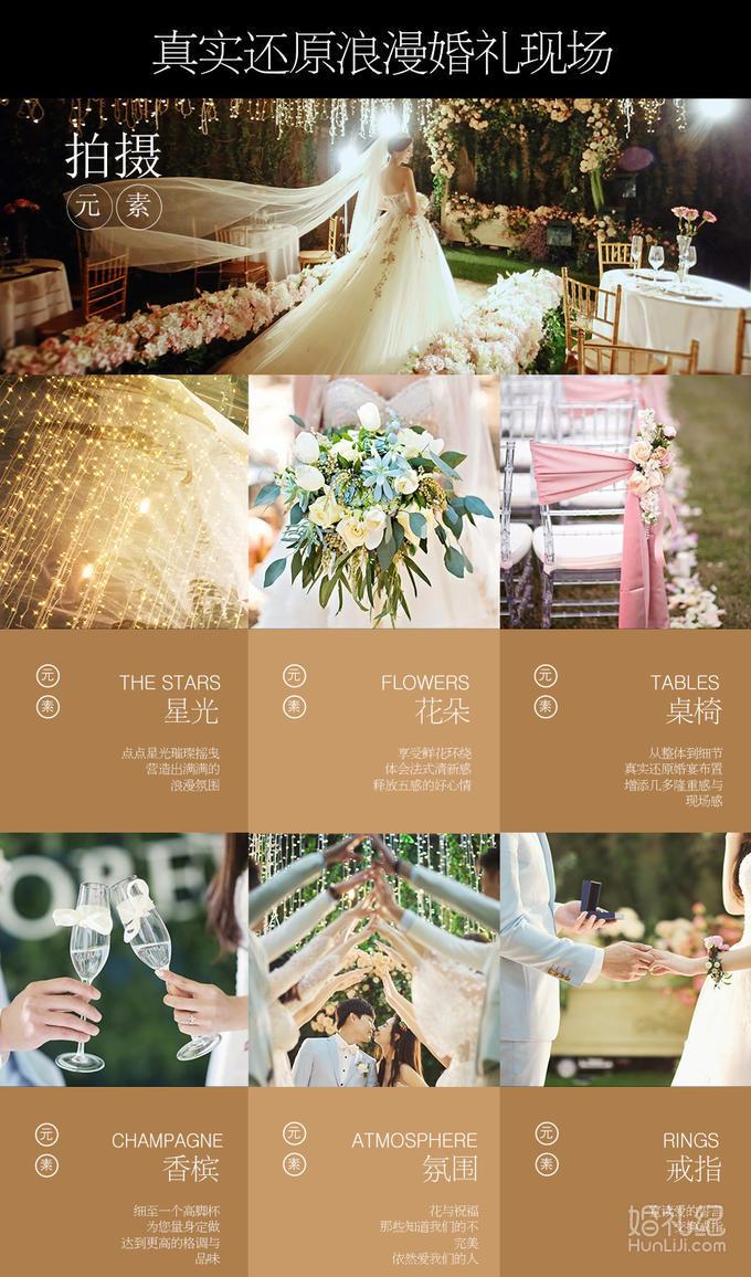 【乐玛摄影】明星爆款,仪式感婚礼,底片精修全送
