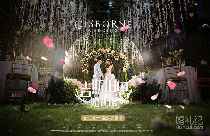 【乐玛摄影】明星爆款,仪式感婚礼,底片全送