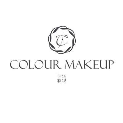 COLOUR彩妆造型定制