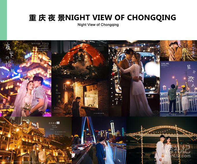 【8K拉摄影】限量99套.提供结婚当日礼服3款
