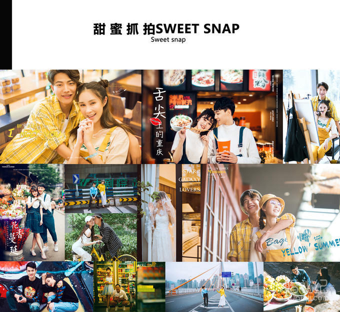 【8K拉摄影】7服7造城市旅拍重庆站【底片全送】