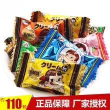 不二家糖果散装系列不二家奶糖巧克力500g110颗