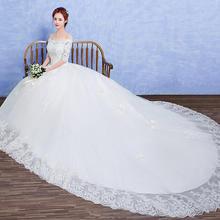 【厂家官方正品 送9件套】2018新款显瘦一字肩新娘婚纱韩式