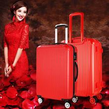 【特价款】红色行李箱结婚箱子新娘陪嫁箱皮箱拉杆旅行箱密码箱子
