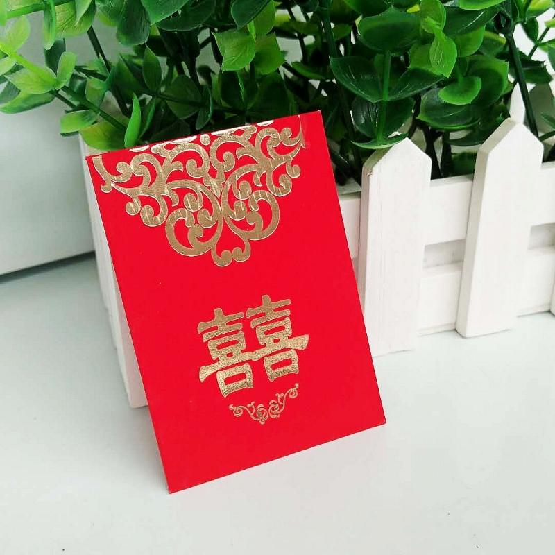 【满19.9元包邮】舌花烫金喜字利是封婚礼喜字迷你大小红包