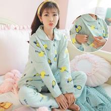 加厚空气层月子服春秋季纯棉产后哺乳喂奶衣秋冬长袖孕妇睡衣套装